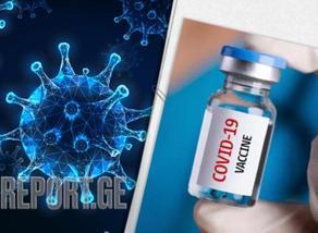 Эстония передаст Грузии вакцины