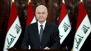 ერაყის პრეზიდენტი ირანის იერიშს გმობს
