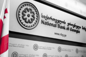 Georgia's National Bank to sell 40 million USD