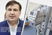 Планируется ли госпитализация Саакашвили