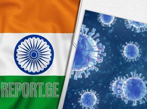 ინდოეთში კორონავირუსი კიდევ 132,788 ადამიანს დაუდასტურდა