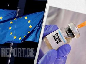 ვაქცინის იმპორტი ევროკავშირმა ივნისის ბოლომდე აკრძალა