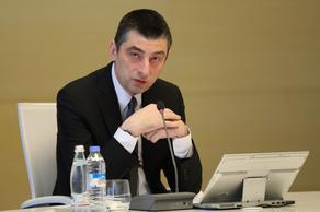 Правительство Грузии поможет компаниям, находящимся на грани банкротства