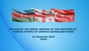 Сегодня в Тбилиси пройдет восьмой министериал Грузии, Азербайджана и Турции