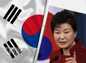 სამხრეთ კორეის უზენაესმა სასამართლომ ყოფილ პრეზიდენტს 20 წელი მიუსაჯა