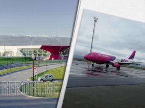 Wizz Air to resume flights in Georgia