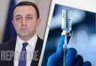 Irakli Gharibashvili: September will be a difficult