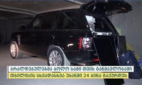 ორი პირი მაშინ დააკავეს როდესაც ნაქურდალს მანქანაში ტვირთავდნენ - VIDEO