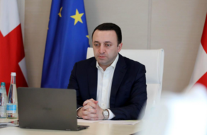 Гарибашвили: Выражаю глубокую скорбь в связи с трагедией в Израиле