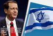 Президентом Израиля стал Ицхак Герцог