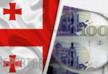 GEL exchange rate for September 18