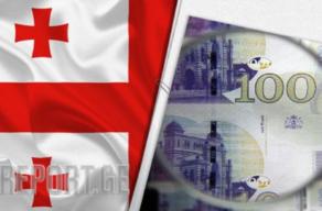 Обменный курс лари на 18 сентября