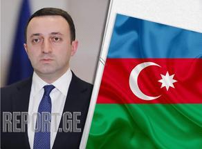 Азербайджан поблагодарил правительство Грузии за поддержку