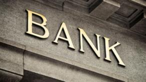 კომერციული ბანკების მთლიანი აქტივები გაიზარდა