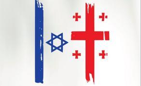 საქართველოს საელჩო ისრაელში თანამოქალაქეებს მიმართავს
