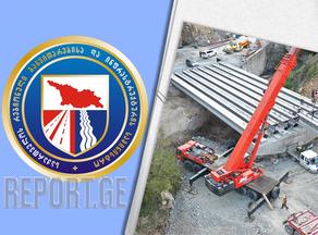 Министерство инфраструктуры потратит 32 миллиарда лари за 10 лет