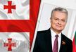Президент Литвы прибудет сегодня Грузию