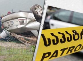 ავარია თბილისში - გაბრიელ სალოსის ქუჩაზე 2 ავტომობილი ერთმანეთს შეეჯახა