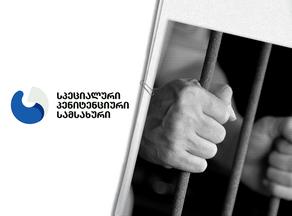 პატიმარს კორონავირუსი დაუდასტურდა