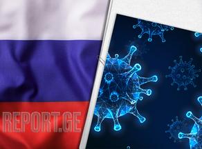რუსეთში COVID-19-ის 13 433 ახალი შემთხვევა გამოვლინდა