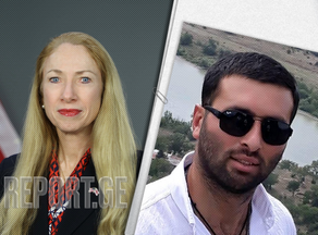 US condemns so-called Tskhinvali court verdict against Georgian national