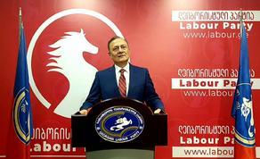 Нателашвили: конгрессмены пообещали мне, что останутся нашими друзьями