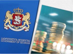 წელს მთავრობა მოქალაქეებს და ბიზნესს 280 მილიონით დაეხმარება