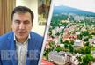 Courier: Saakashvili is in Truskavets