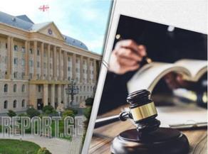 Заместителю гамгебели Чугуретского района присуждено заключение