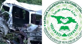Управление мусульман выразило соболезнования семьям погибших на дороге в Шатили