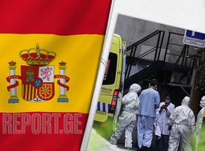 მამაკაცმა ესპანეთის საგანგებო სამსახურებს 9 000-ჯერ დაურეკა