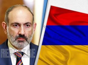 В Армении назначены досрочные парламентские выборы