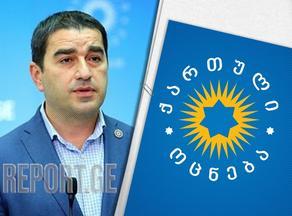 Majority MP says European Georgia party ceased to exist