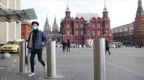 რუსეთში COVID 19-ით 24 საათში 8 849 პირი დაინფიცირდა