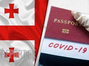 საქართველოში Covid-პასპორტები ამოქმედდება
