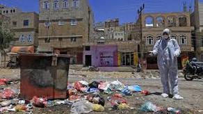 ჯანდაცვის მსოფლიო ორგანიზაციამ იემენის რამდენიმე რაიონში საქმიანობა შეწყვიტა