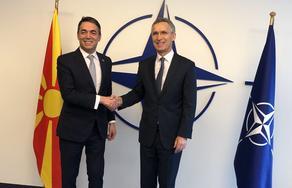 ჩრდილოეთ მაკედონიის NATO-ში ინტეგრაცია დასრულებულია