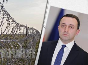 Irakli Gharibashvili: Special congratulations to those citizens living beyond the occupation line