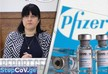 Pfizer-ით ვაქცინაციაში პოლიკლინიკური ქსელი ჩაერთვება
