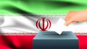 ირანის საპრეზიდენტო არჩევნებში 7 კანდიდატი მიიღებს მონაწილეობას