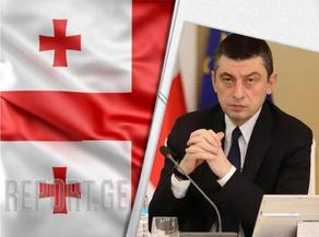 PM of Bulgaria congratulates Gakharia on his re-appointment