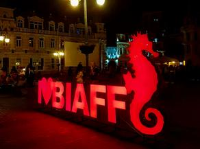 ბათუმის საერთაშორისო კინოფესტივალი Biaff დღეს გაიხსნება
