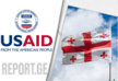 USAID to help Georgia with $5.4 mln in its fight against coronavirus