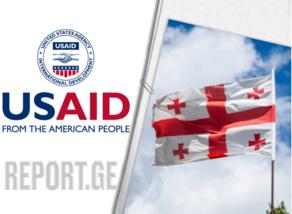 USAID выделит 5,4 миллиона долларов на борьбу с коронавирусом в Грузии