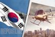 კომერციული საჰაერო ტაქსი პირველ ფრენებს 2025 წელს განახორციელებს