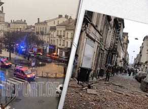 Bordeaux heavy blast death toll increases -  Updated