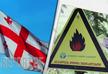 Fire-hazardous period in Georgia - Ministry warns the population