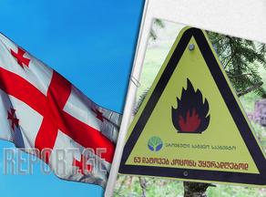 В Грузии пожароопасный период - предупреждение министерства