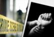 В Мартвили задержан мужчина за насилие над туристкой