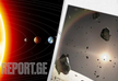 Ученые обнаружили в Солнечной системе 461 ранее неизвестный объект